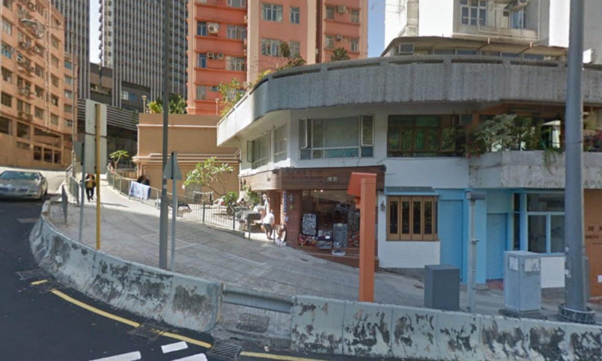 A facility on Smithfield Road, Sai Wan, Hong Kong Island. Photo: Google Maps