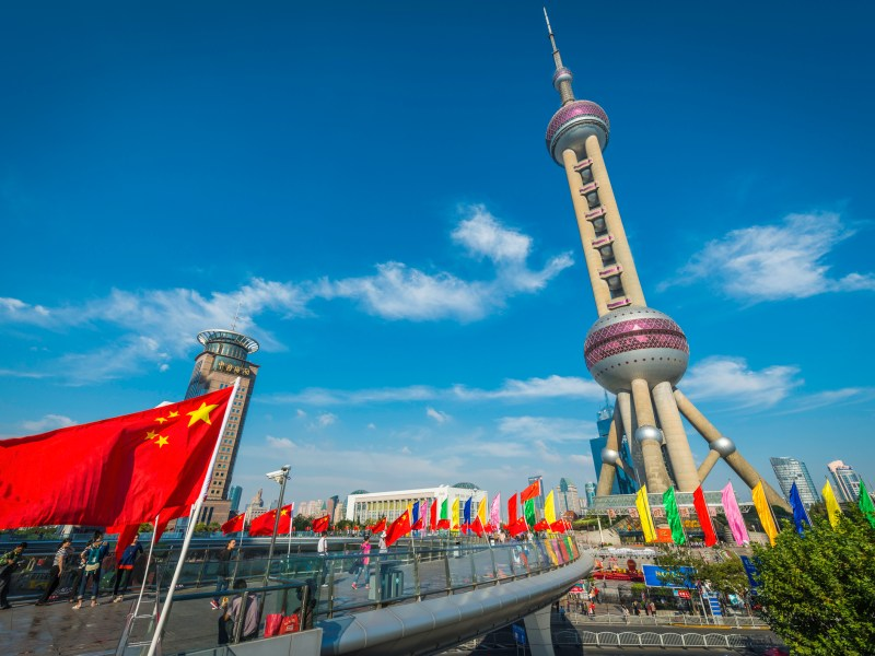 Commercial and financial district in Shanghai, China Photo: iStock