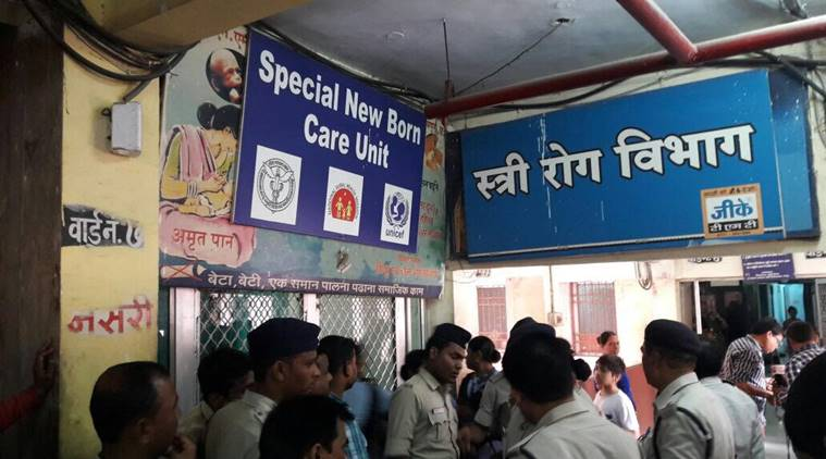 Bhimrao Ambedkar Hospital in Raipur. Photo: The Indian Express