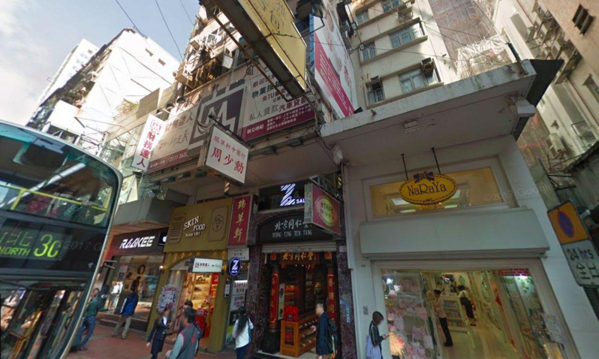 Mong Kok, Kowloon Photo: Google Maps