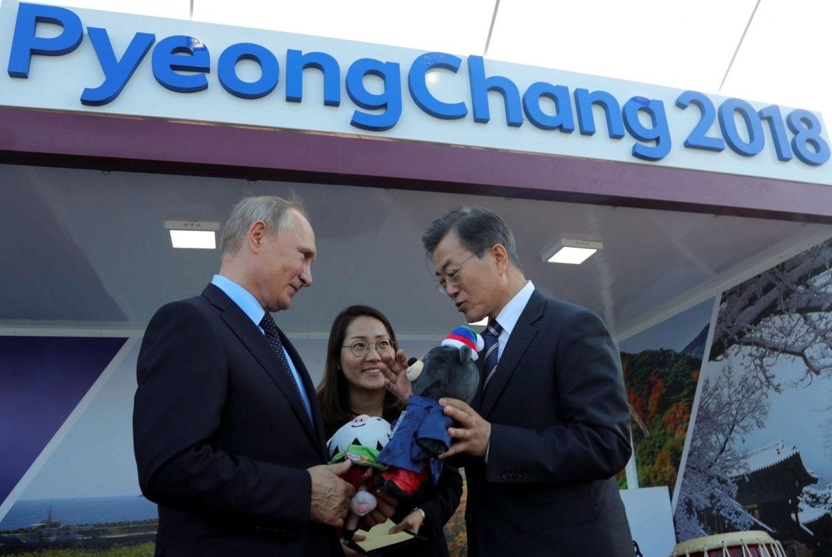 Russian President Vladimir Putin and his South Korean counterpart Moon Jae-in visit the Far East Street exhibition at Russky Island in Vladivostok. Photo: Sputnik / Mikhail Klimentyev
