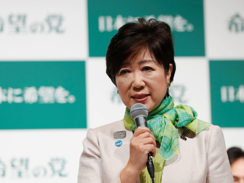 Tokyo Governor Yuriko Koike, the leader of her new Party of Hope, at a news conference to announce the party's campaign platform in Tokyo, Japan, September 27, 2017. Reuters/Issei Kato