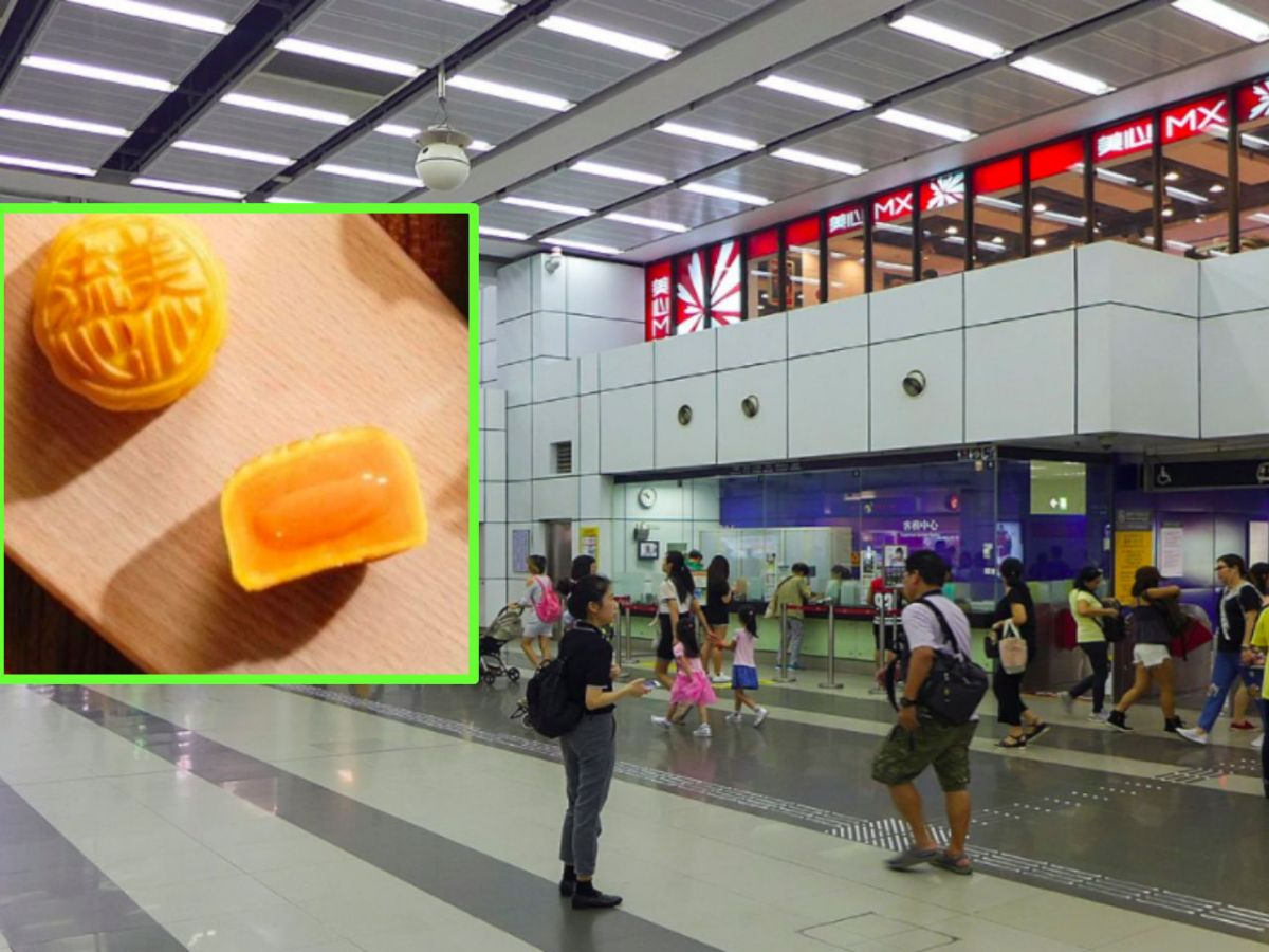 Tai Po Market Station in the New Territories with the lava custard cakes (inset). Photo: Wikimedia Commons, Wpcpey, Facebook, Maxim's Products
