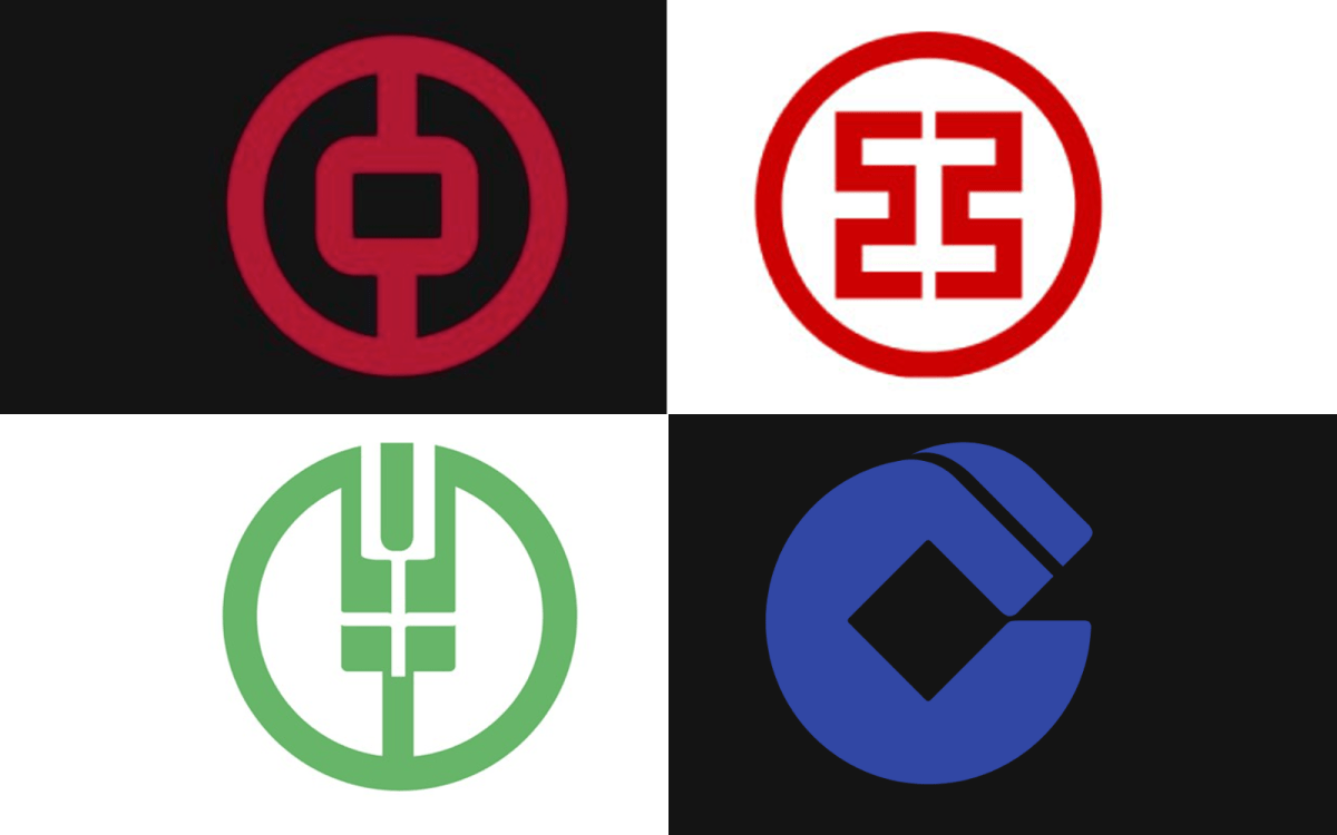 Logos of China's largest four lenders, Bank of China, Industrial and Commercial Bank of China,  China Construction Bank, and Agricultural Bank of China.