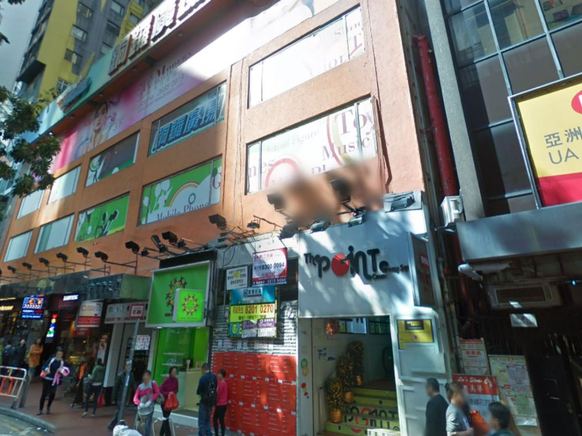 Causeway Square in Causeway Bay on Hong Kong Island, where the foreign woman was accused of doing illegal part-time work. Photo: Google Maps