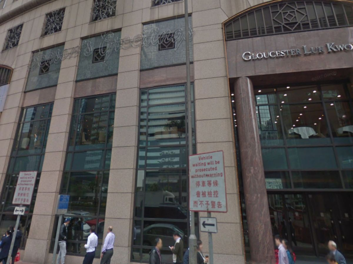 The Gloucester Luk Kwok Hotel in Wan Chai on Hong Kong Island. Photo: Google Maps