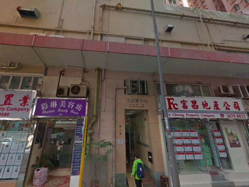 Shau Kei Wan on Hong Kong Island. Photo: Google Maps