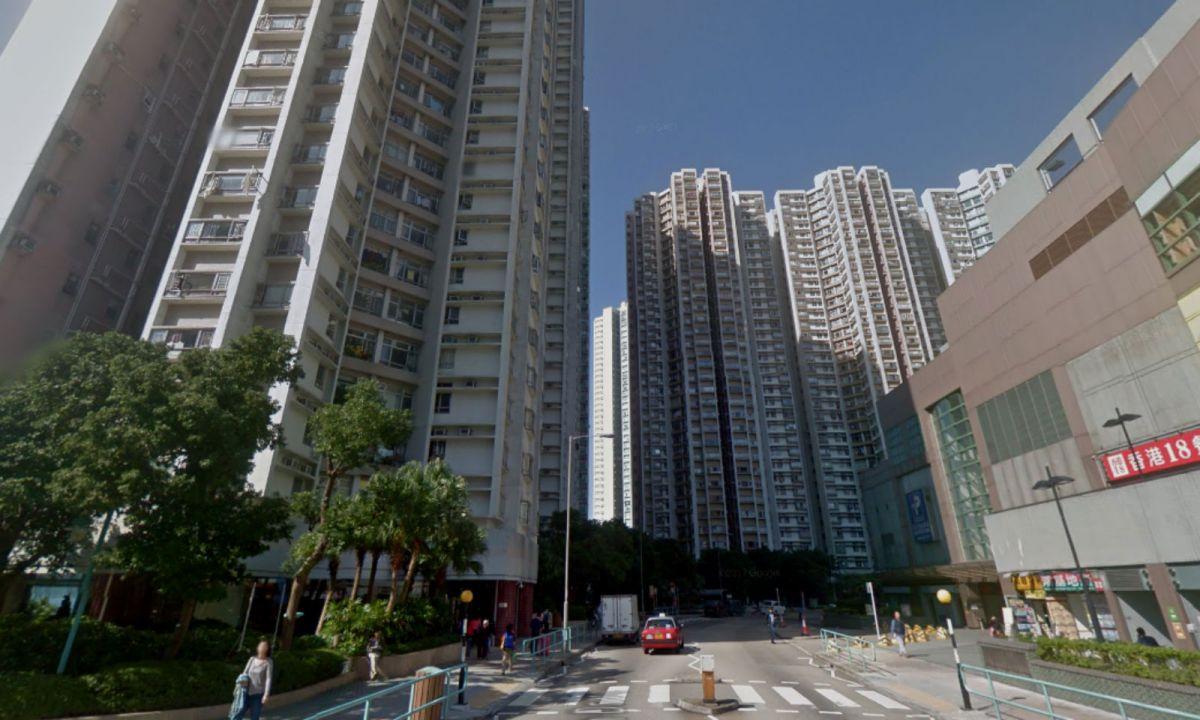 South Horizons, Aberdeen, Hong Kong Island. Photo: Google Maps