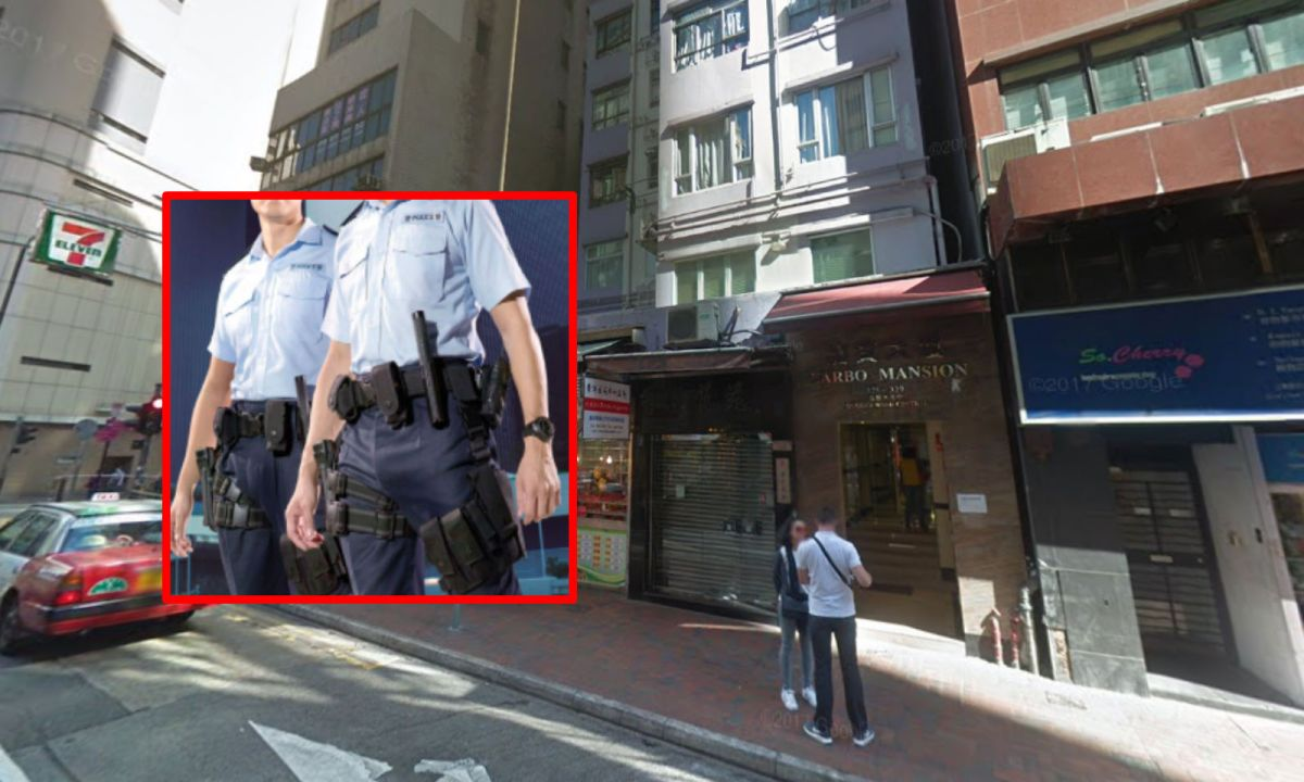 Central, Hong Kong Island. Photos: Google Maps, Hong Kong Police