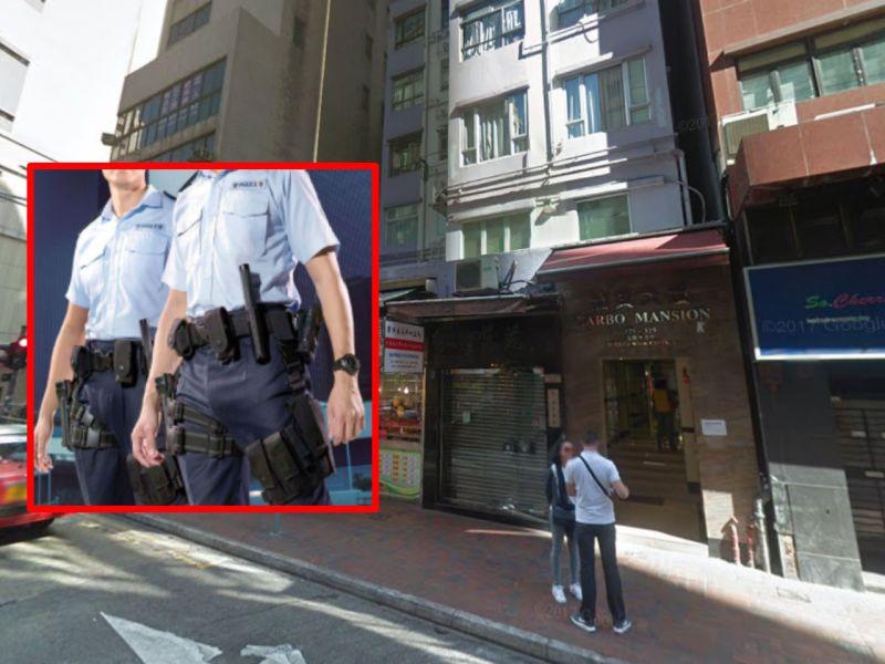 Central, Hong Kong Island. Photos: Google Maps, Hong Kong Police
