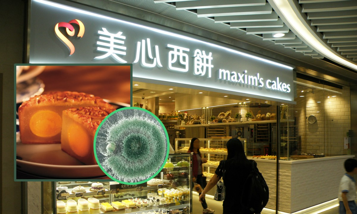 Maxim's Cake Shop. Photo: Wikipedia