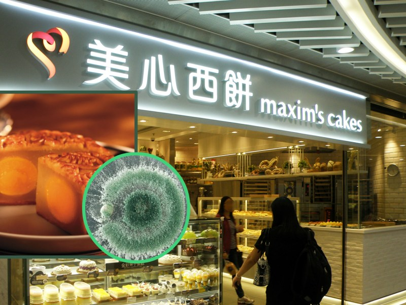 Maxim's Cake Shop. Photo: Wikipedia