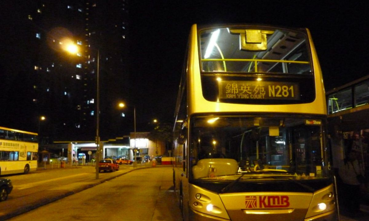 An unemployed man, aged 56, has been arrested for attacking the driver of a night bus and criminal damage. Photo: Wikipedia, Dltl2010