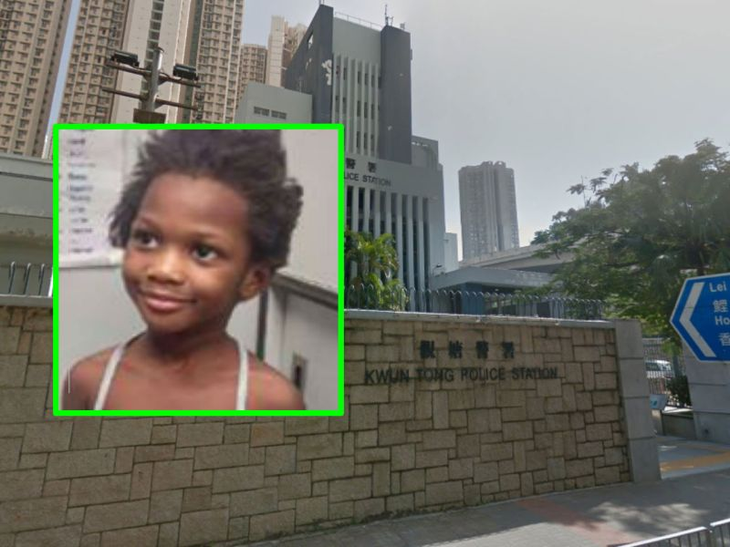 The lost girl, who was taken to Kwun Tong Police Station early on Monday. Photo: Google Maps, Hong Kong Police