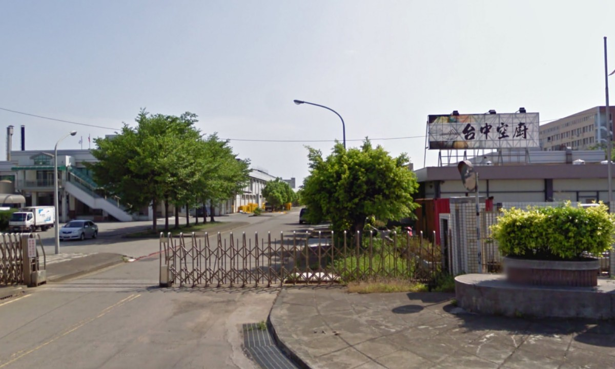 Taichung Air Catering Services Company's premises, Xitun District, Taichung City. Taiwan. Photo: Google Maps