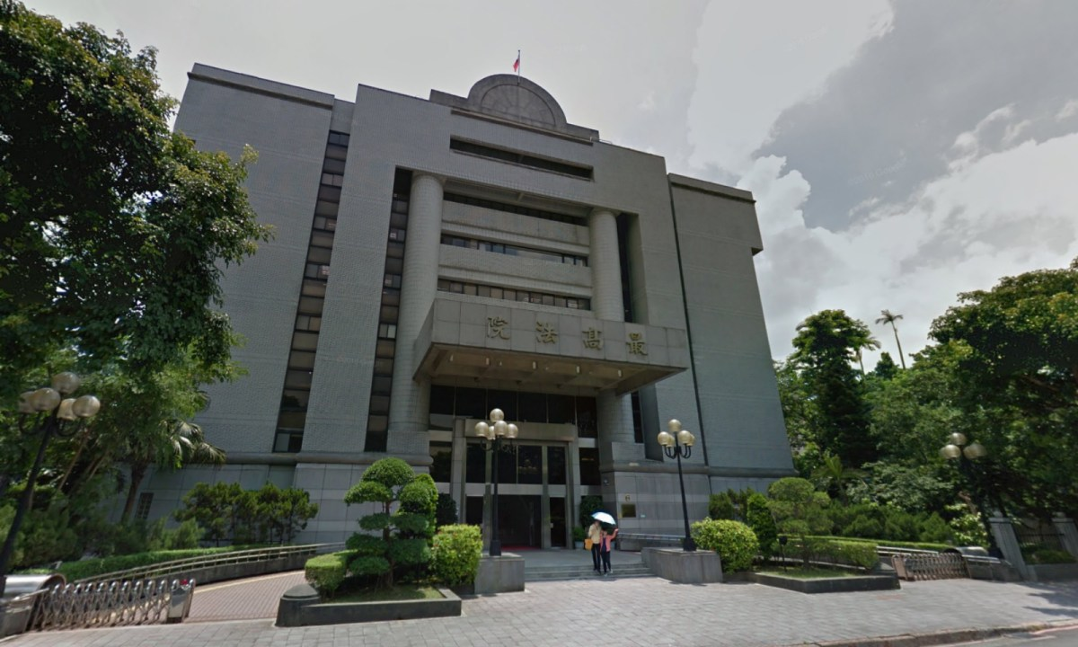 Supreme Court of the Republic of China, Taiwan. Photo: Google Maps