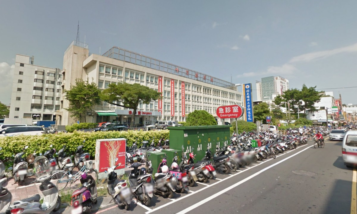 National Yang Ming University Hospital, Yilan City, Taiwan. Photo: Google Maps
