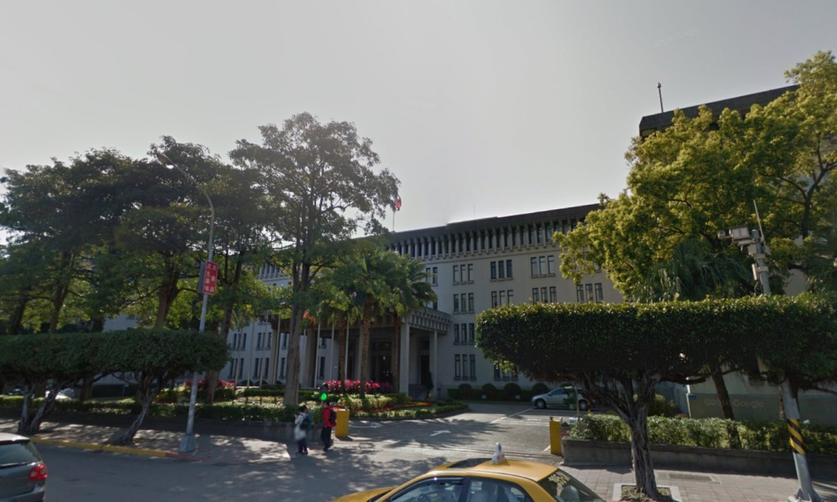 The Ministry of Foreign Affairs in Taiwan. Photo: Google Maps