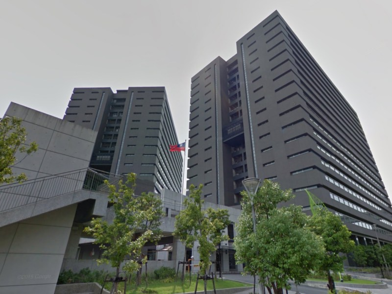 The Workforce Development Agency in New Taipei City. Photo: Google Maps