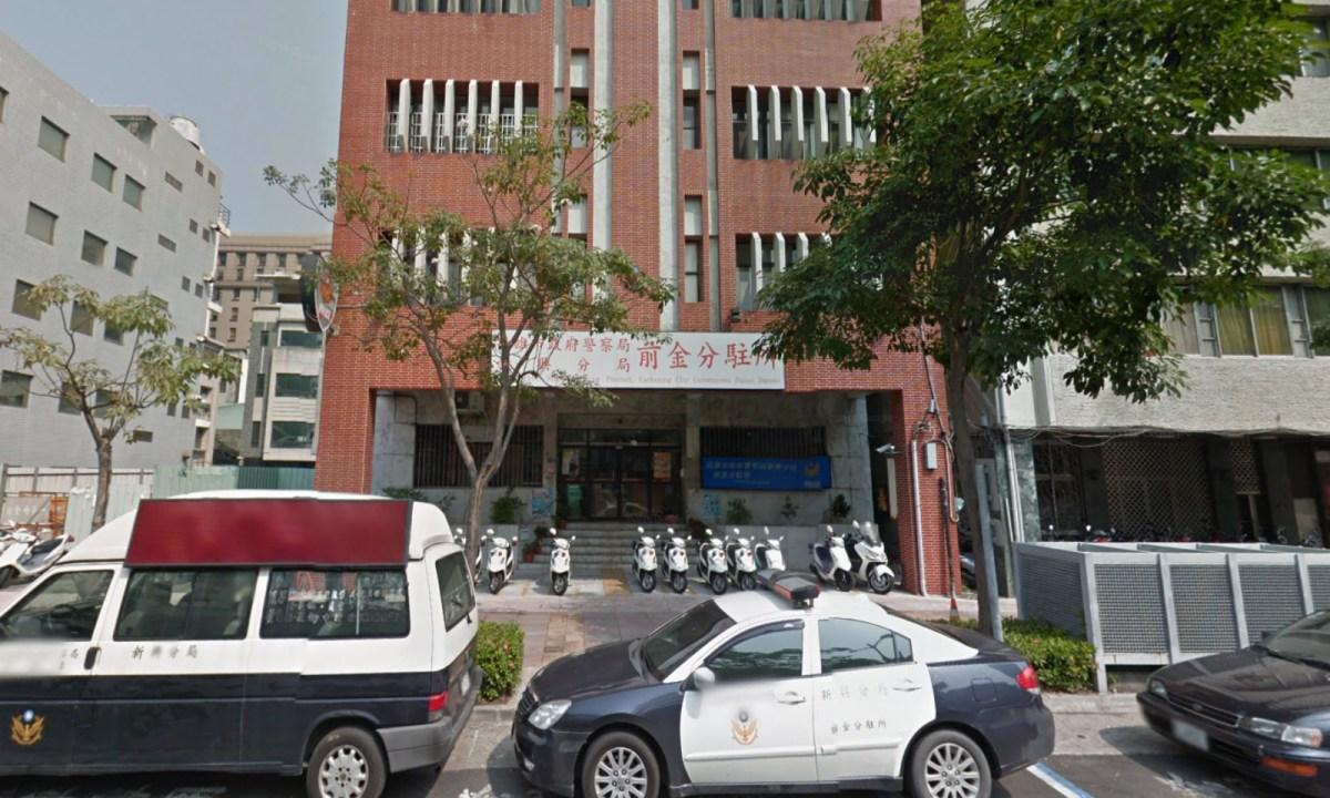 Cianjin Police Station, Qianjin district, Kaohsiung, Taiwan. Photo: Google Maps