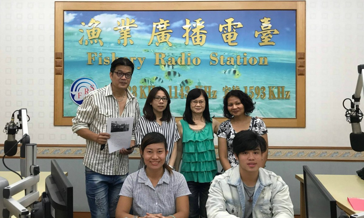 Members of the Presbyterian Church in Taiwan Seamen's / Fishermen's Service Center gather at the Fishery Radio Station in Taiwan. Photo: Facebook/SFSC