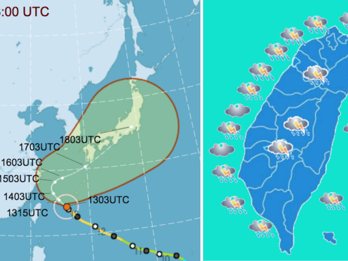 A map showing the track of Typhoon Talim. Photo: Taiwan's Central Weather Bureau