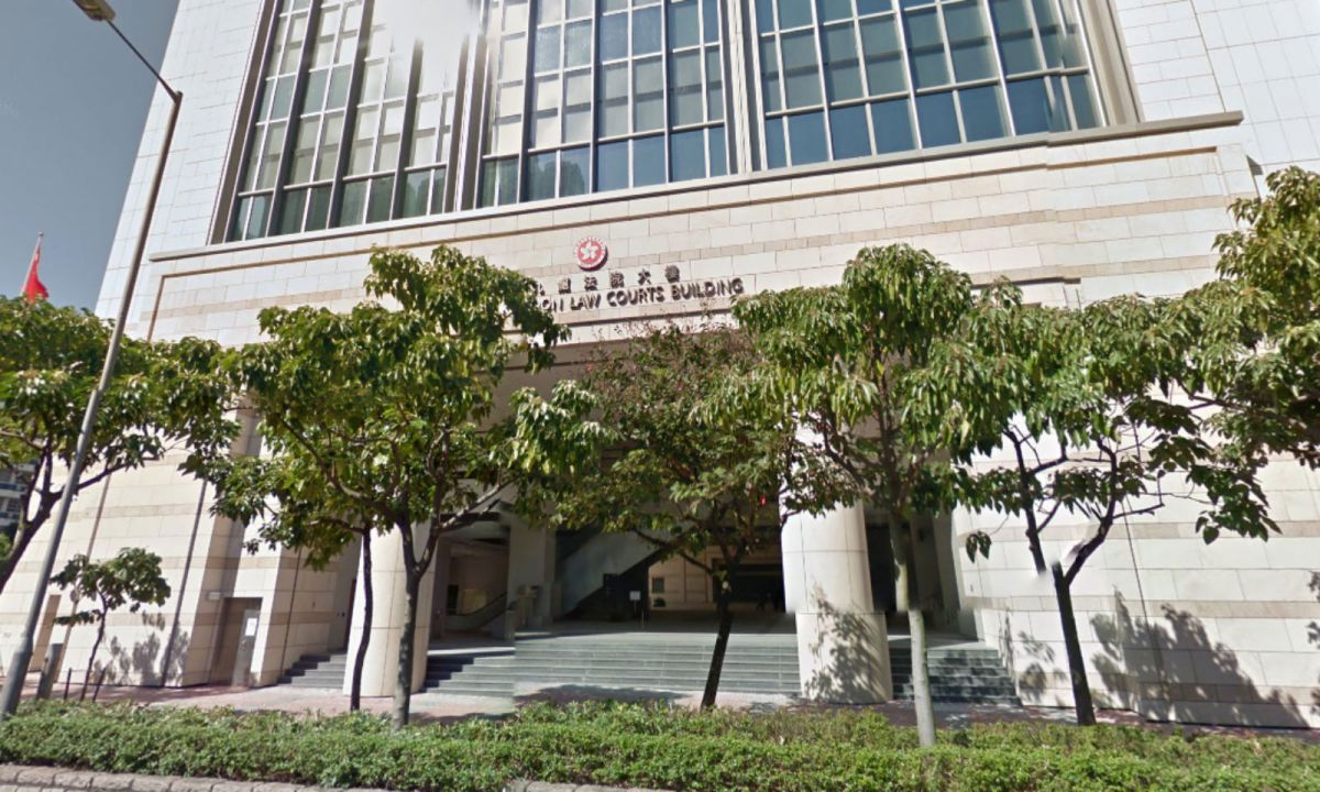The West Kowloon Magistrates' Courts in Hong Kong. Photo: Google Maps