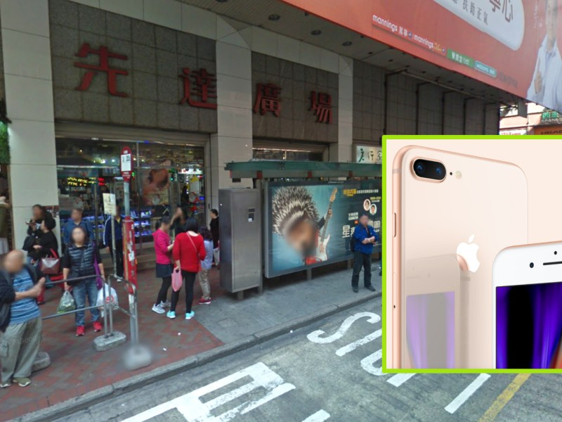 Traders in iPhones at Sin Tat Plaza in Hong Kong are likely to see squeezed margins. Photos: Google Maps, apple.com