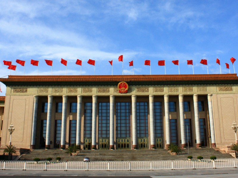 The 19th National Congress of the Communist Party of China will take place at the Great Hall of the People in Beijing. Photo: iStock