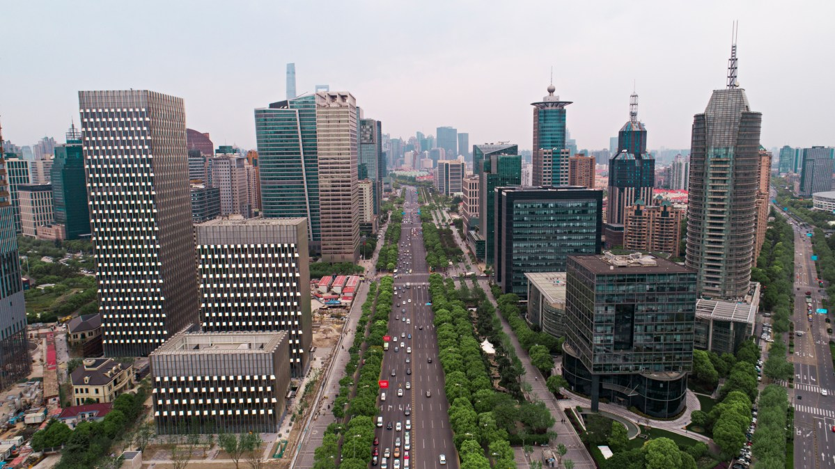 Aerial view of Central Pudong Shanghai China. Photo: iStock