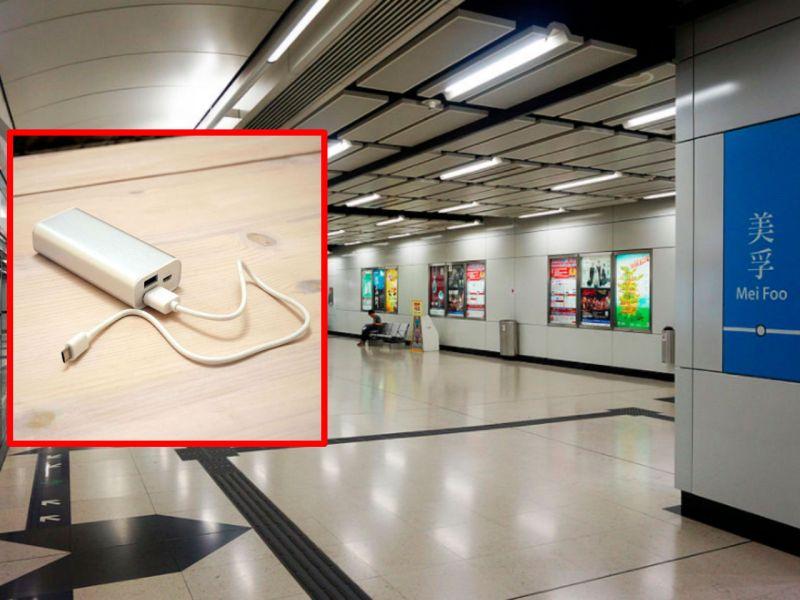 Mei Foo MTR Station. Photos: Wikimedia Commons, Santeri Viinamäki, Qwer132477