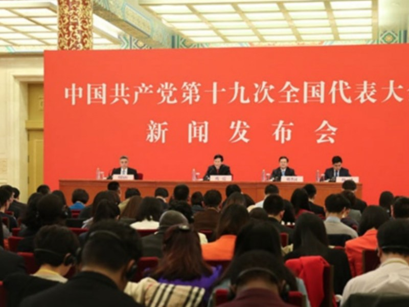 Several hundred journalists attended a media briefing on Tuesday prior to the opening of the 19th Party Congress. Photo:  cpc.people.com.cn