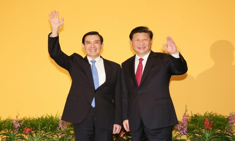 Xi and then Taiwan leader Ma Ying-jeou met in 2015. Photo: president.gov.tw