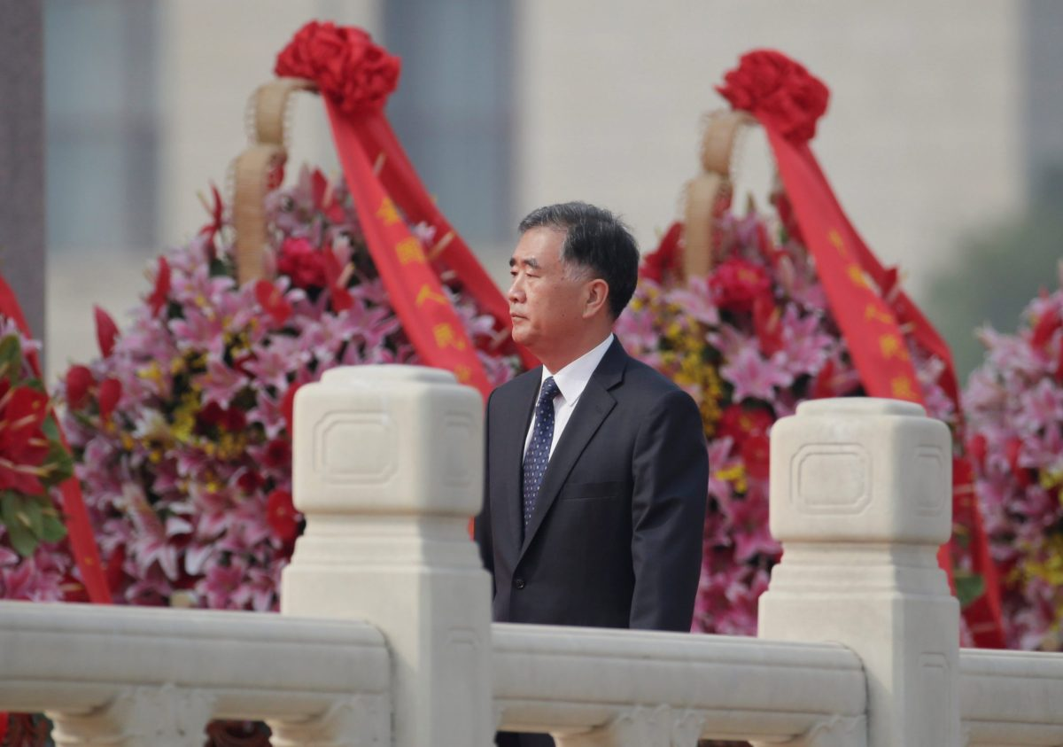 Chinese Vice Premier Wang Yang attends a ceremony in front of the Monument to the People's Heroes at Tiananmen Square on September 30, 2017. Photo: Reuters / Jason Lee