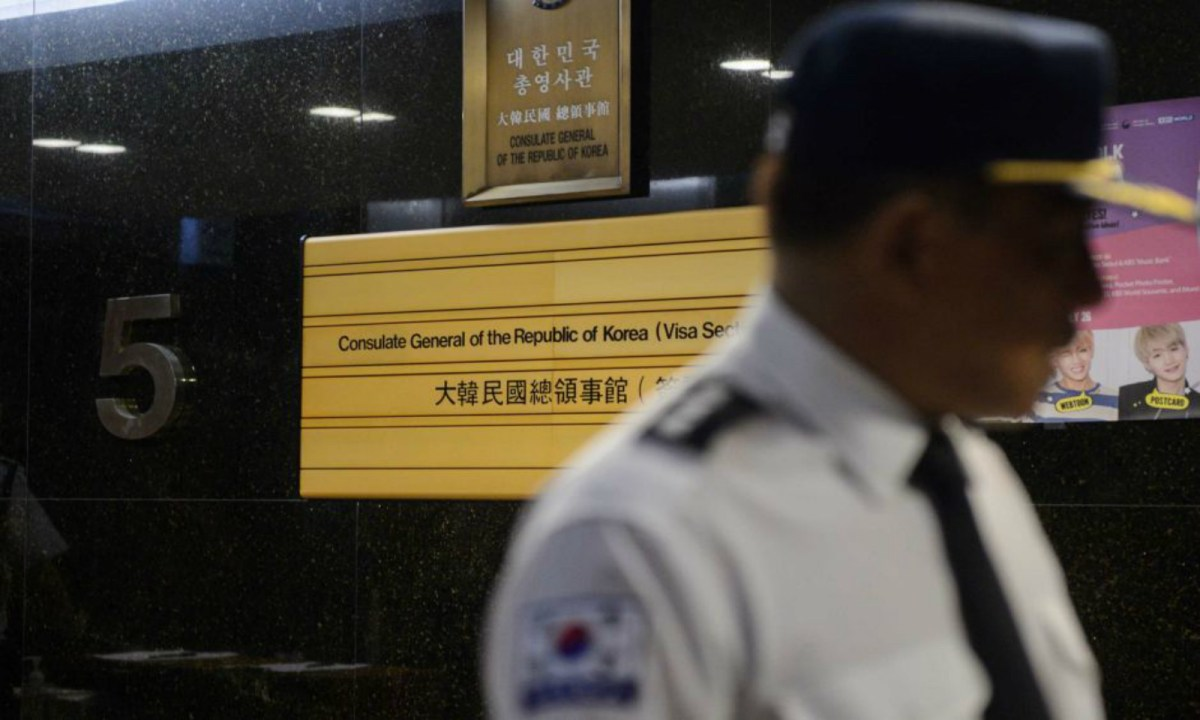 Seoul's Consulate-General in Hong Kong. Photo: AFP