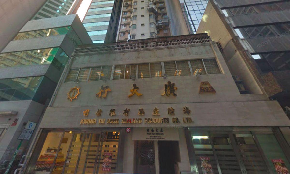 Sheung Wan on Hong Kong Island. Photo: Google Maps