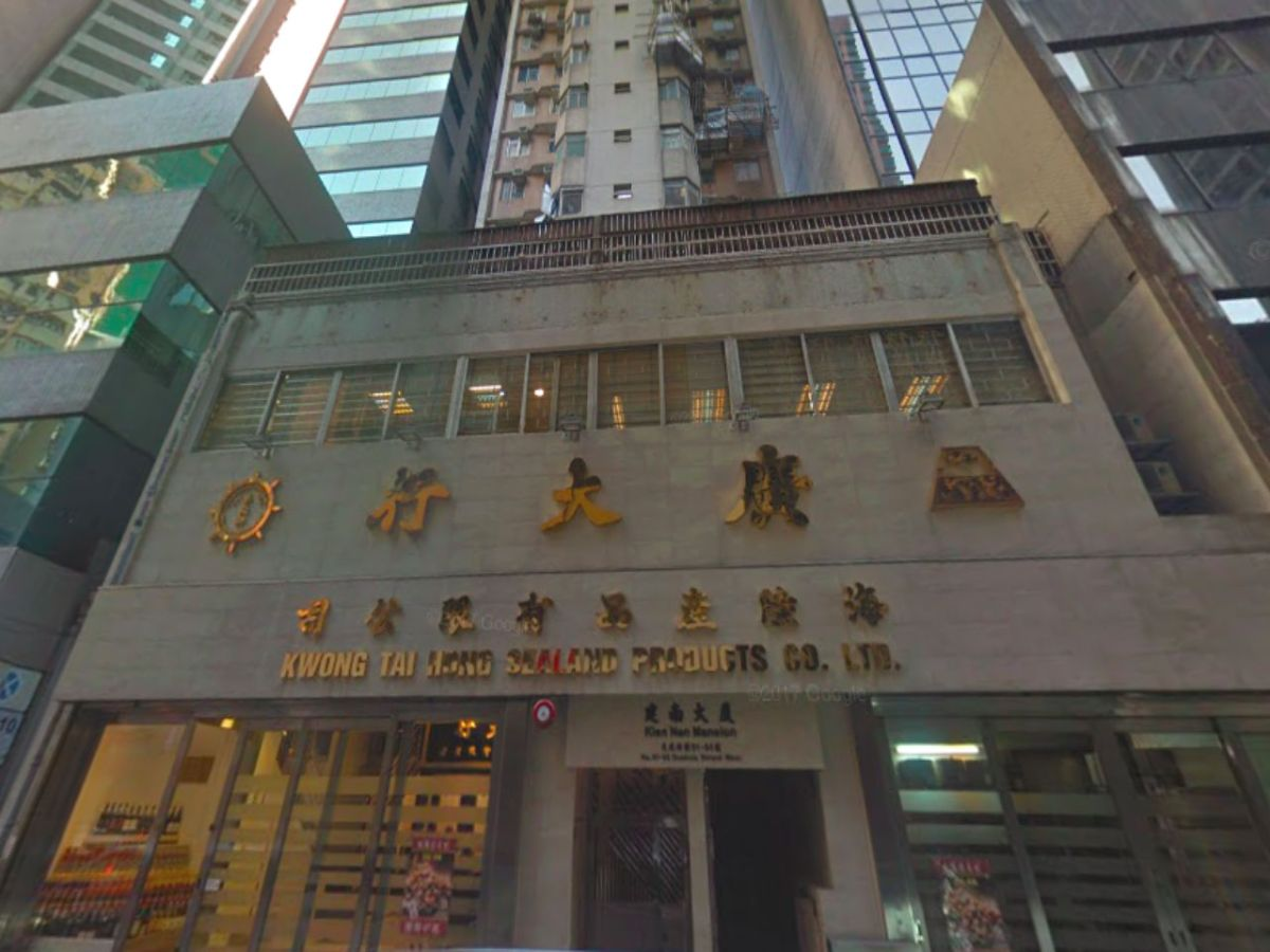 Sheung Wan on Hong Kong Island. Photo: Google Maps