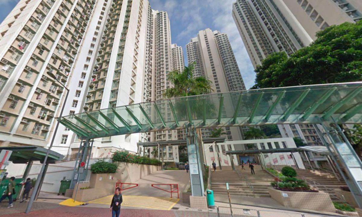 Tsz Wan Shan, Kowloon. Photo: Google Maps
