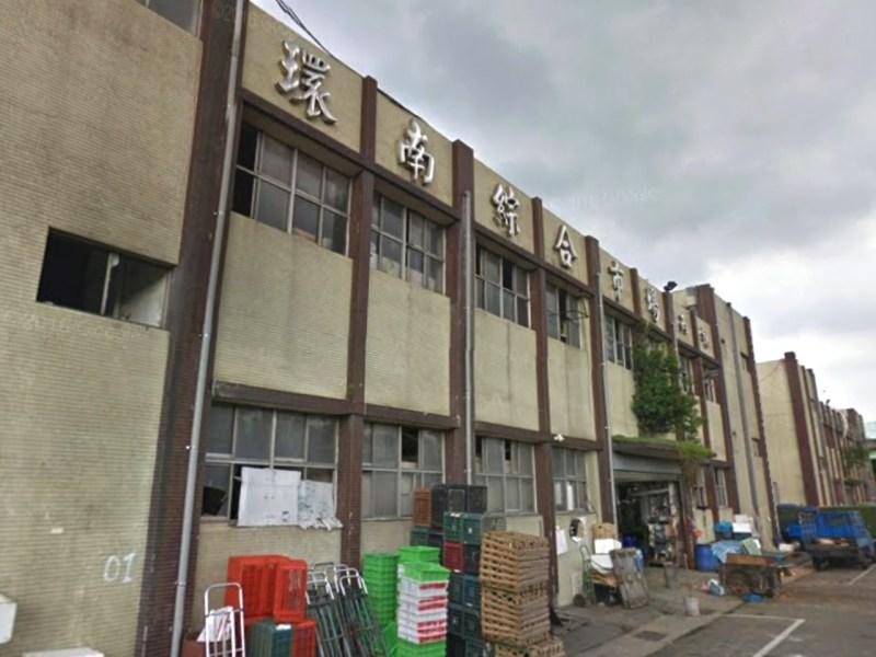 Huan Nan Zonghe Market, Taipei. Photo: Google Maps