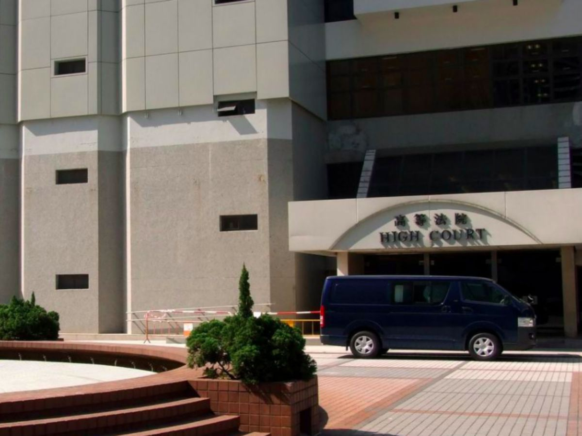 The Hong Kong High Court. PHOTO: Wikimedia Commons/Chong Fat