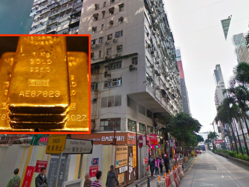 Nathan Road in Tsim Sha Tsui, Kowloon. Photos: Google Maps, Wikimedia Commons