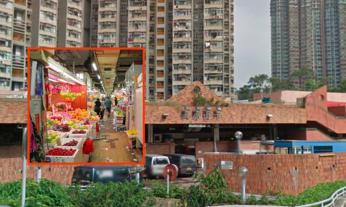 Kwong Yuen Estate, Sha Tin, Hong Kong's New Territories. Photo: Google Maps, Wikimedia Commons, Exploringlife