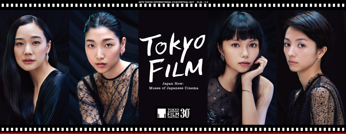 Muses of Japanese Cinema, Photographed by Mika Ninagawa