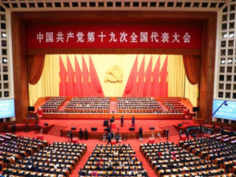 The 19th Party Congress closed at noon on Tuesday. Photo: cpc.people.com.cn