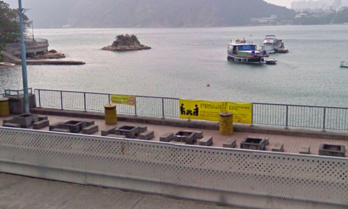Deep Water Bay on Hong Kong Island. Photo: Google Maps