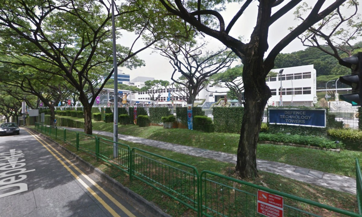 Central Manpower Base, Singapore. Photo: Google Maps