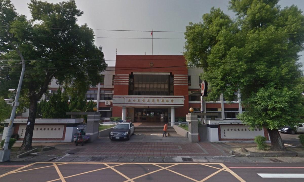 Huwei Precinct, Yunlin County Police, in western Taiwan. Photo: Google Maps