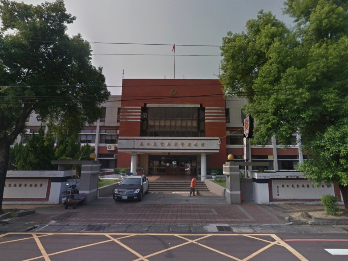 Huwei Precinct, Yunlin County Police, in western Taiwan. Photo: Google Maps