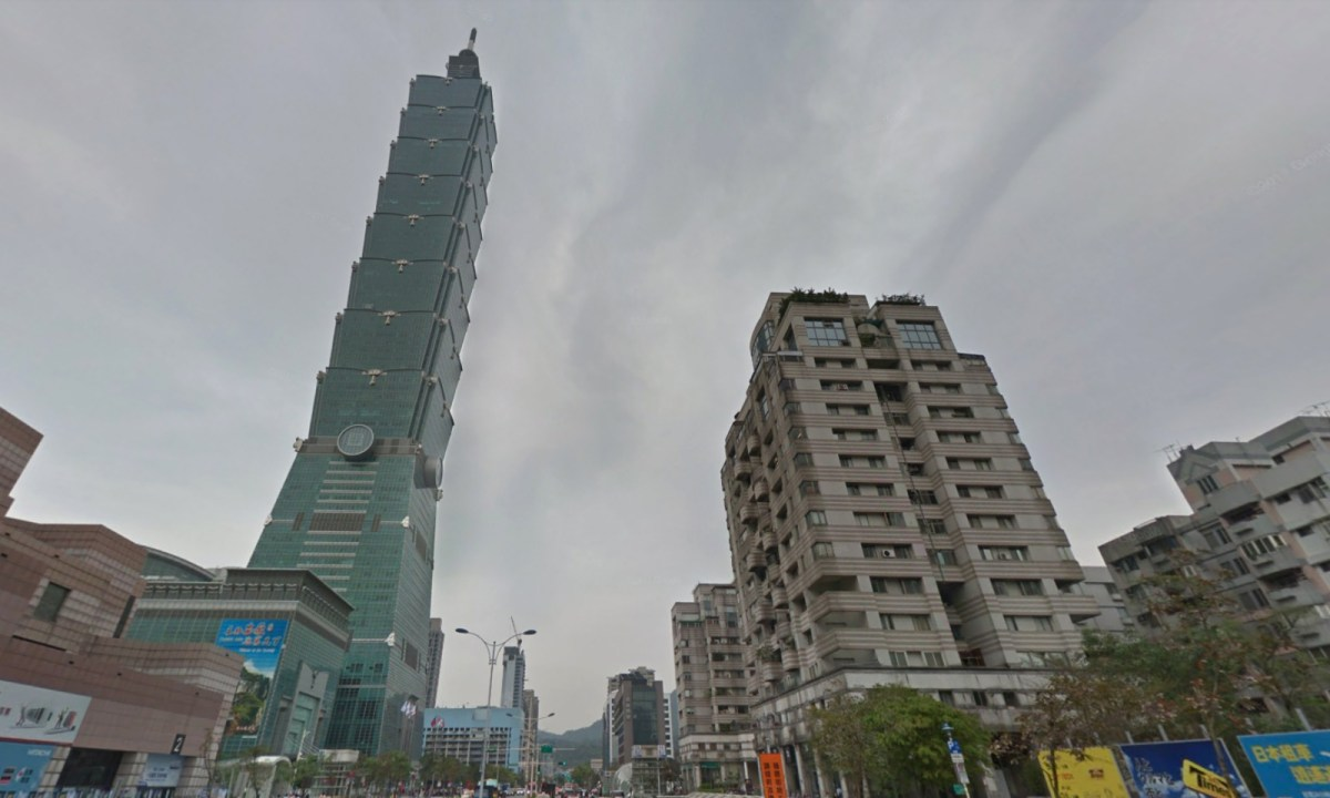 Taipei 101, Taipei City, Taiwan. Photo: Google Maps
