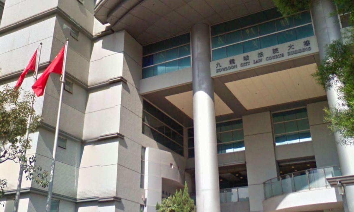 The Kowloon City Magistrates' Court. Photo: Google Maps